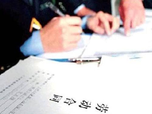 长春市人民政府办公厅关于实施《工伤保险条例》和《吉林省实施〈工伤保险条例〉若干规定》的通知